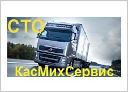 29dc97850f6c263408dbdc607b3455eb.jpg
