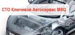 85f487871939b3377af602401eda54a5.jpg