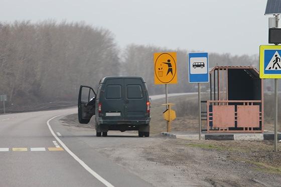 Вынужденная остановка у края проезжей части дороги