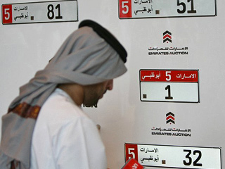 Красивые числа с регзнаков влились в бюджет Эмиратов