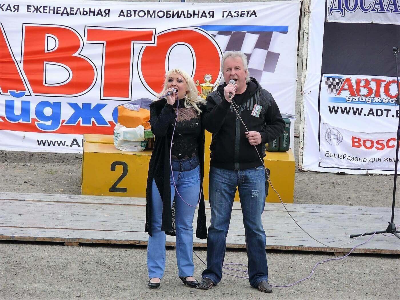 Кубок Бош по треку между Украиной и Беларусью
