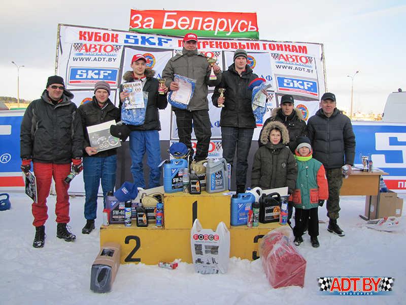 Кубок SKF и звание чемпиона нашли своего обладателя