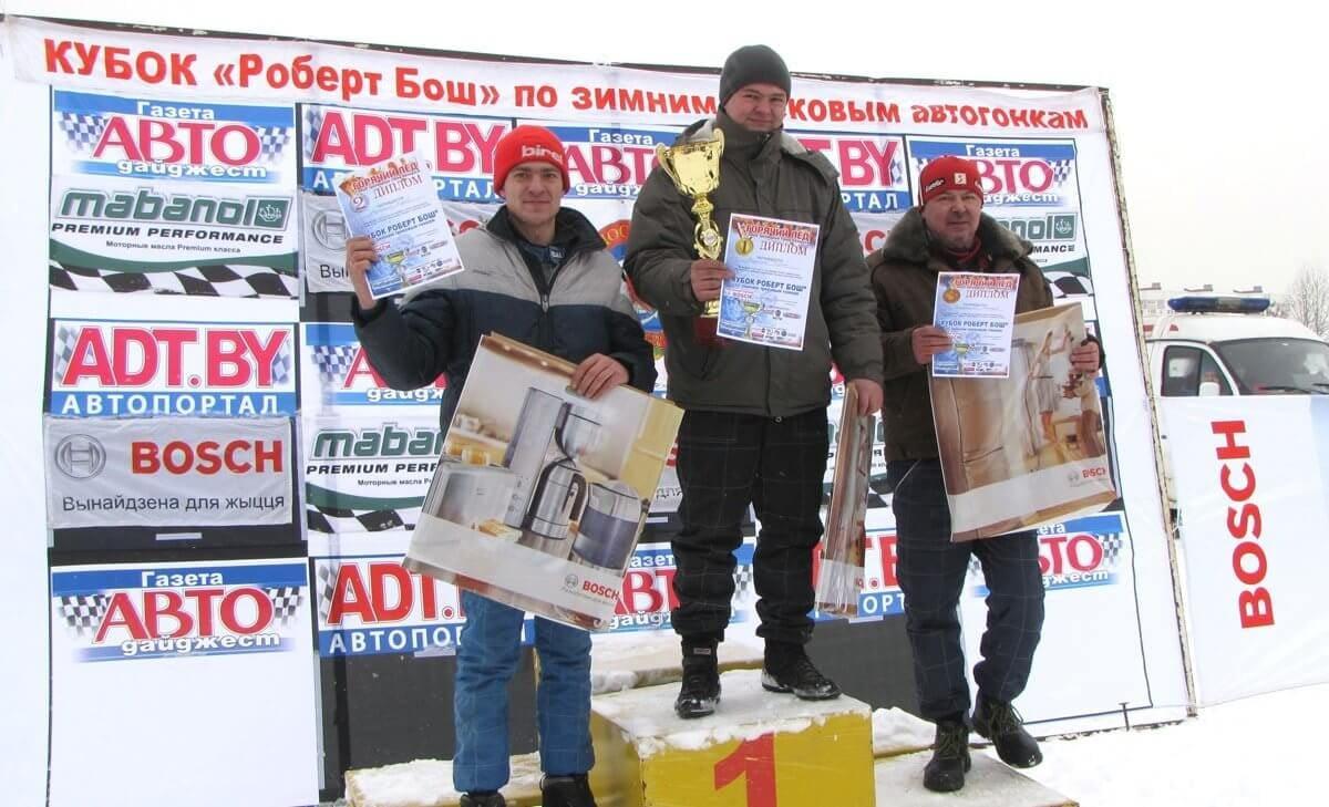 Кубок от «Роберт Бош» по зимним трековым гонкам