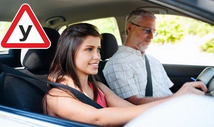 Как правильно дать дополнительные часы практического вождения