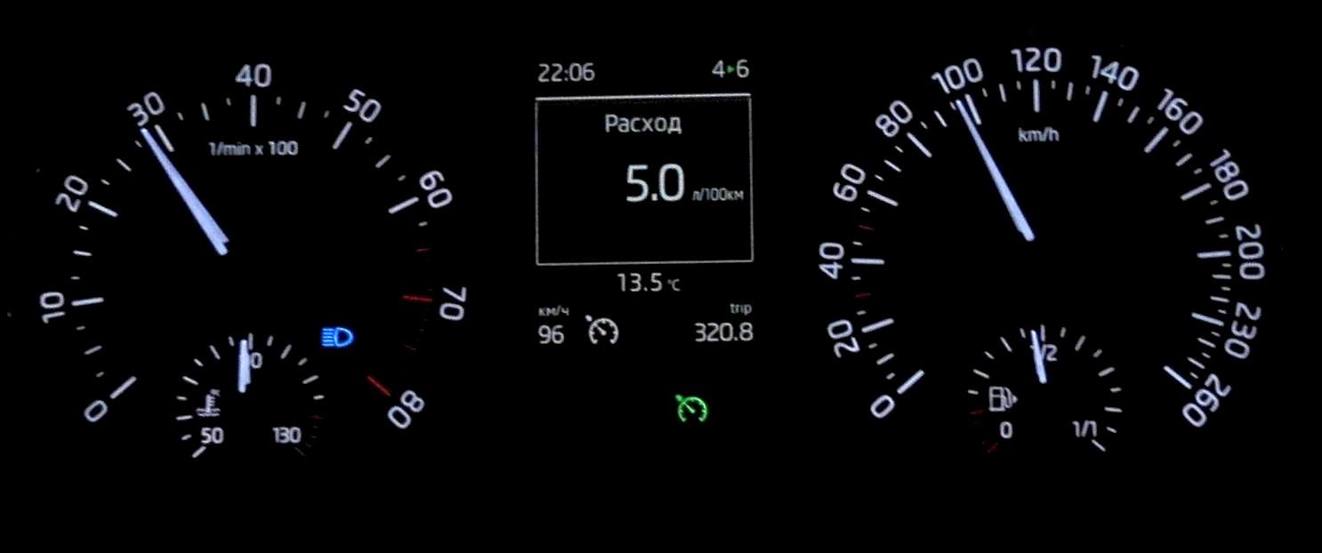 При скорости 90 км/ч расход топлива будет приятен для владельца