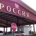 Россиянин незаконно вывез в Россию 16 грузовых автомобилей