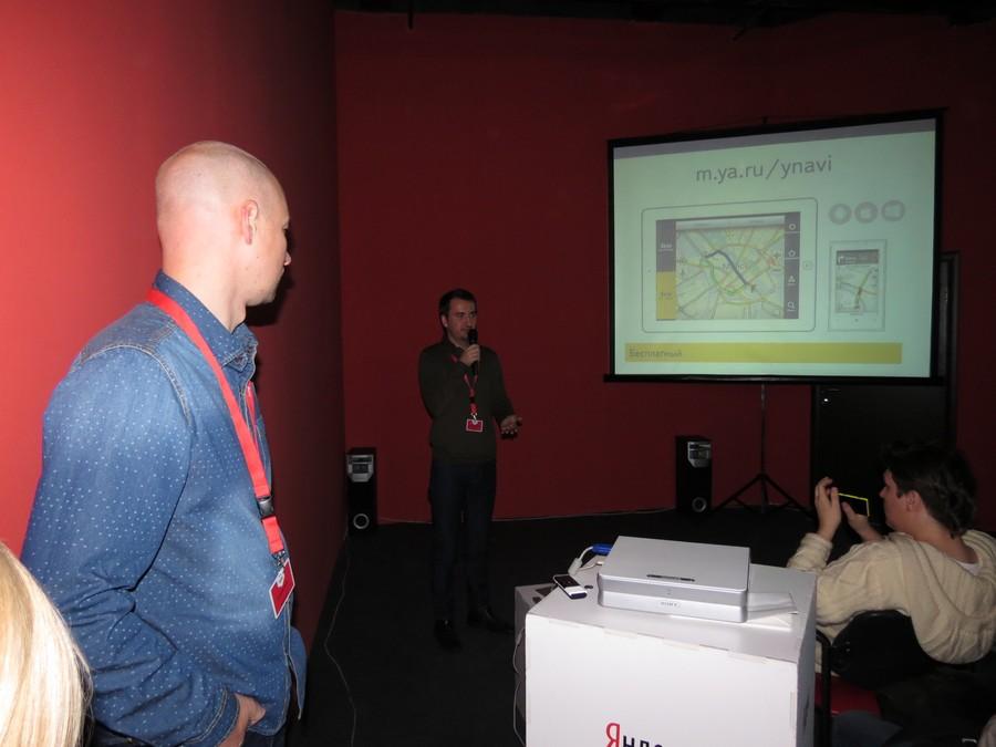 презентация от Яндекса