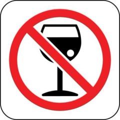 Заместитель премьера предлагает запретить продажу алкоголя на АЗС