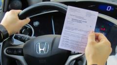 Минздрав России решил обязать водителей возить с собой медсправки