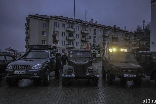 zakrycie_siezona_auto1