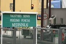 Беларус пытался незаконно вывезти из Литвы крупную партию валюты