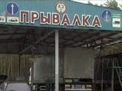"""Реконструкция пункта пропуска """"Привалка"""" завершится в концу 2014 года"""