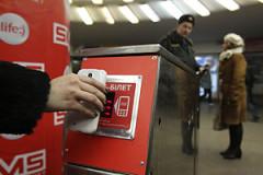 """В столичном метрополитене работает система """"SMS-билет"""""""