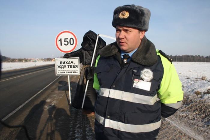 Смерть с косой вновь явилась на трассу Минск - Гродно