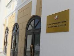 Возбуждено уголовное дело в отношении водителя, сбившего насмерть женщину на пешеходном переходе в Минске