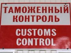Витебские таможенники задержали две партии автозапчастей на сумму Br736 млн