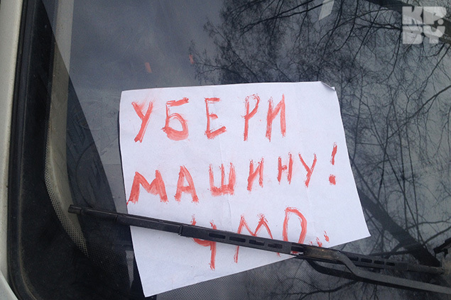 В Могилеве хулиганы раскрасили машину