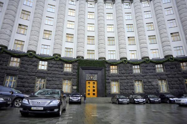 автомобили, правительство, Украина, аукцион, распродажа