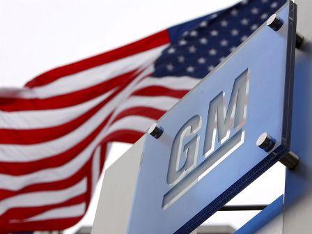дженерал моторс, GM, General Motors, недоработки, технические ошибки