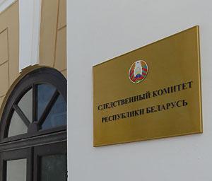 Дело о покушении на убийство сотрудника ДПС в Минске завершено