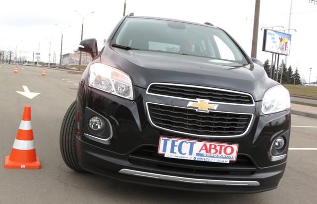 тест-драйв Chevrolet Trax