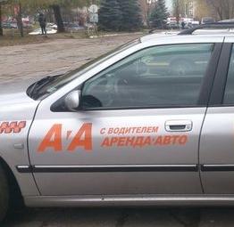 В Минтрансе Беларуси пригрозили «хитрым» водителям