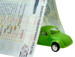 выдача сертификатов с Евро 2