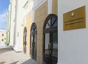 Зампредседателя «Белнефтехима» Волкову предъявлено обвинение