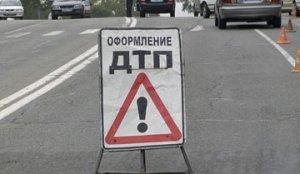 """знак """"Оформление ДТП"""""""
