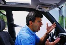 Водитель нервничает