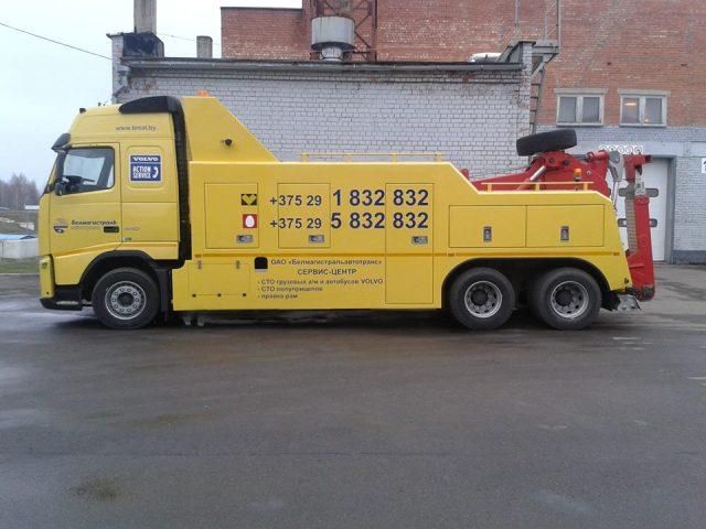 На выставке «БАМАП-2014» будут представлены эвакуатор грузовой техники Volvo FH 6x4 и магистральный тягач Volvo FH
