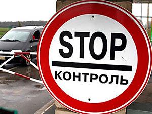 незаконный ввоз анаболиков в Беларусь