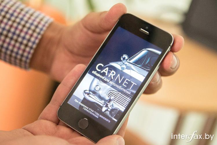 соц сеть для автомобилистов