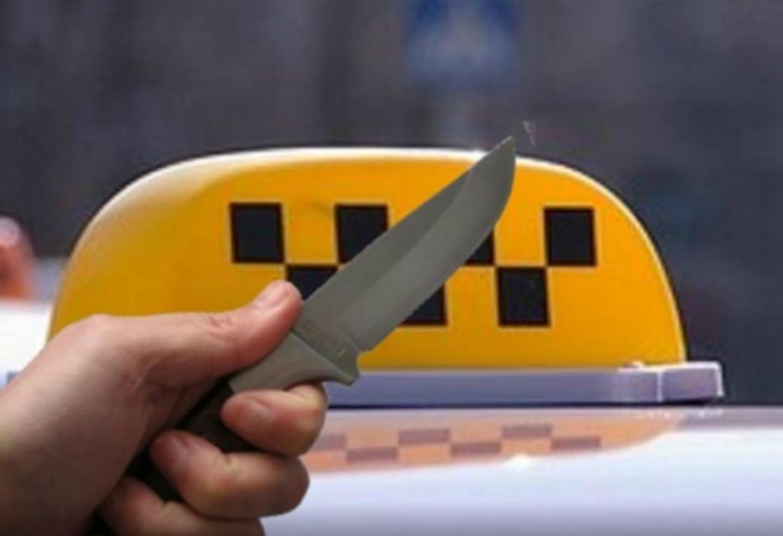 нападение на женщину-таксиста