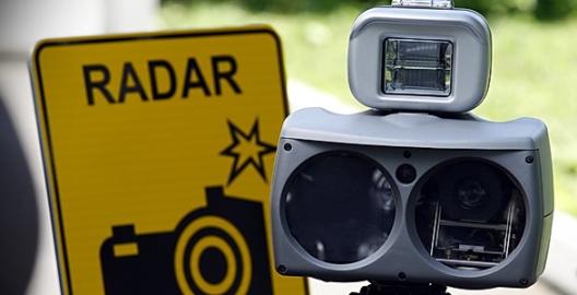 Фотокамеры на дорогах