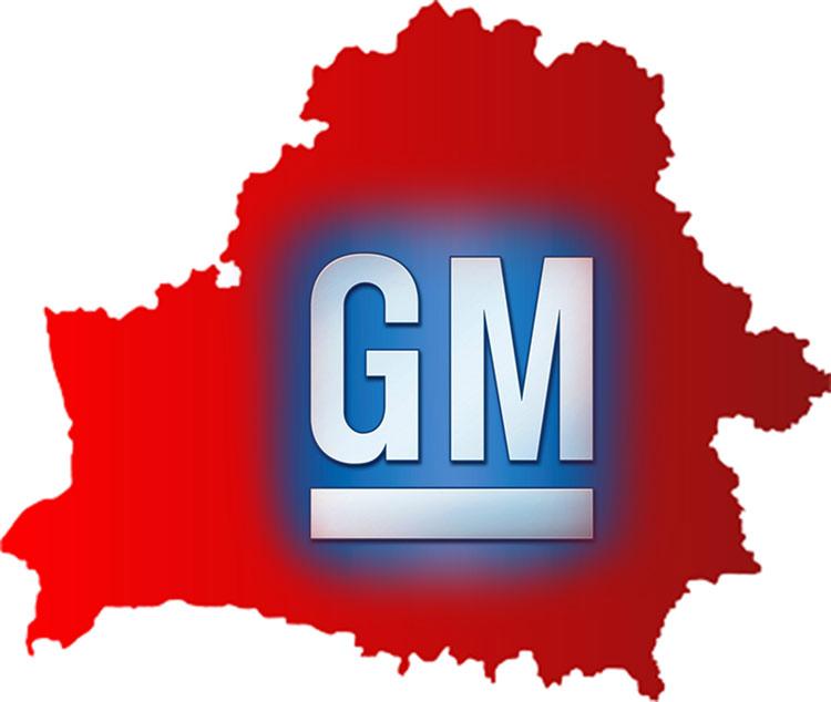 GM, Беларусь, производство