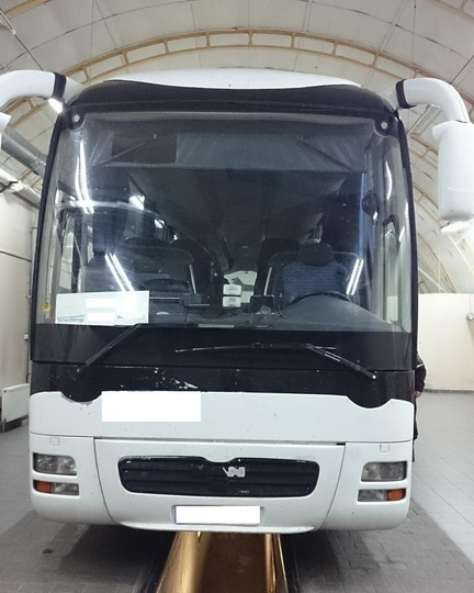 Тайник в автобусе