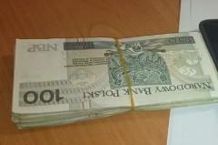 незадекларированная валюта