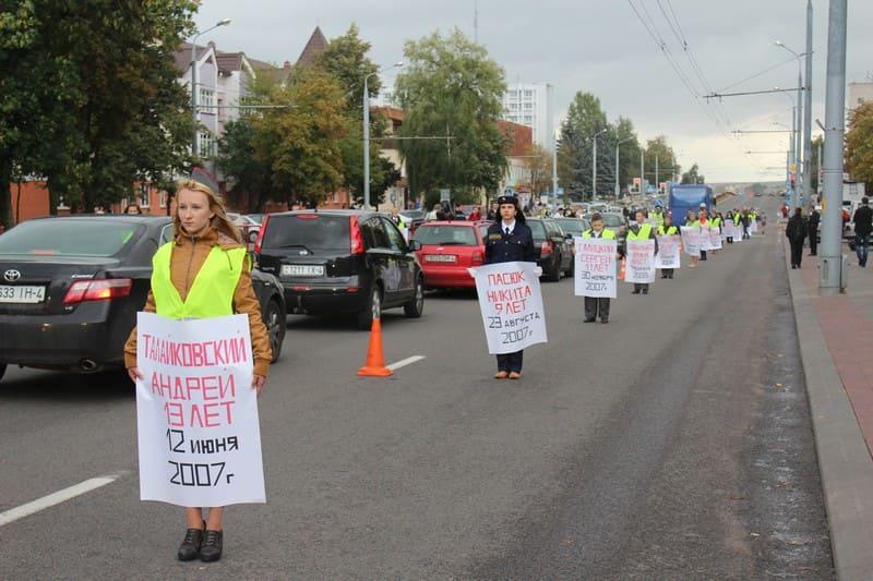 акция, дети, погибшие, Гродненщина, 3 сентября
