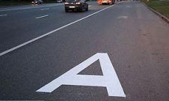 полосы для движения общественного транспорта