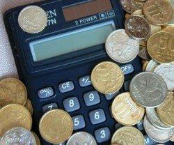 госпошлина, оплата, законодательство, Беларусь
