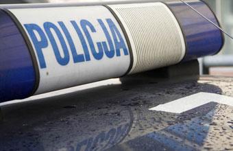 Полиция Белостока
