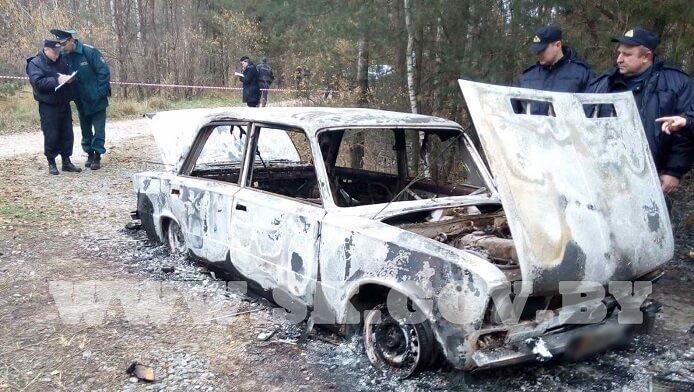 сгорел автомобиль в Жлобине