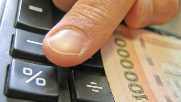 базовая величина, Беларусь, увеличилась