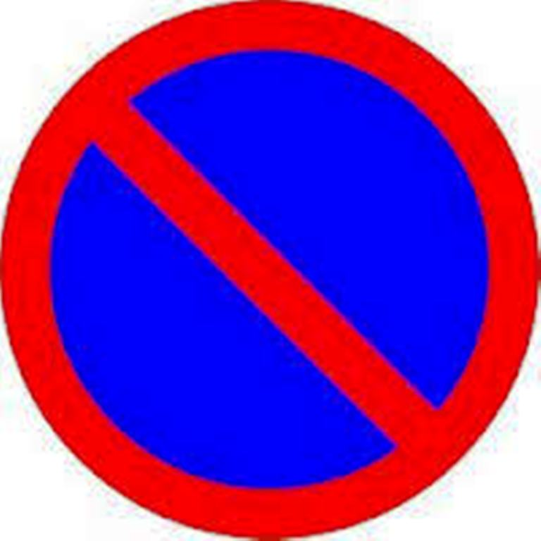 ограничение парковки, 11 февраля, минск