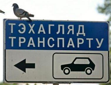 гостехосмотр, ТО автомобиля,