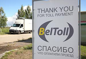 Белтол, BelToll, недовольство грузоперевозчиков