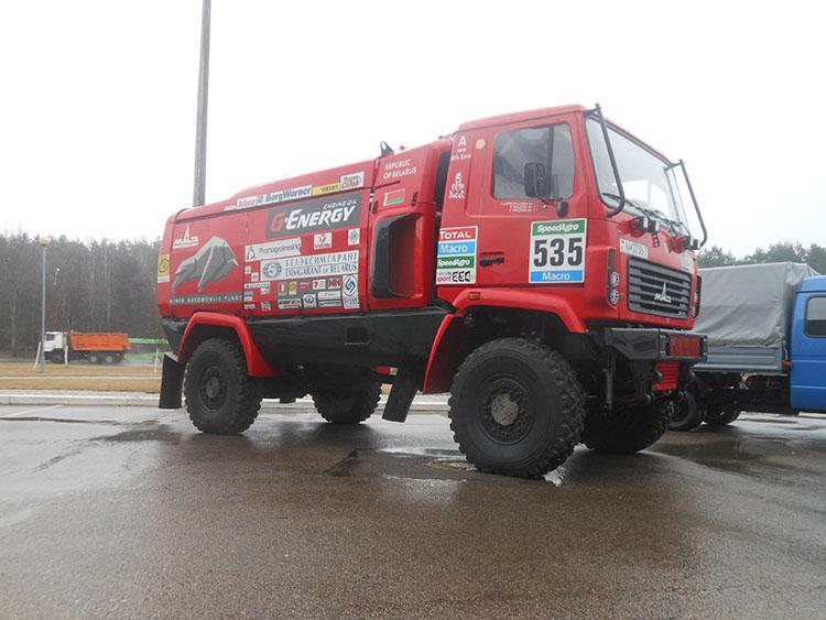 автомобиль Т4 команды «МАЗ - СПОРТавто»
