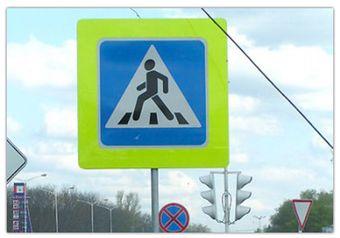 Пешеходы, будьте бдительны: в Пинске грузовик наехал на инвалида