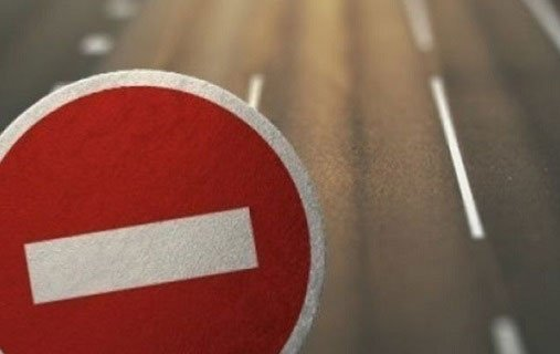 ГАИ информирует: ограничение дорожного движения в Минске